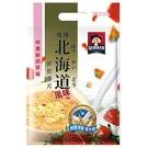桂格 北海道風味 麥香鮮奶麥片-鮮奶草莓...