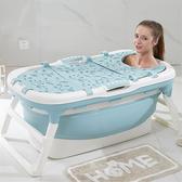 折疊浴桶 可折疊成人泡澡桶大人洗澡桶全身家用浴桶兒童加大塑料洗澡沐浴缸