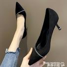 職業女鞋 單鞋女2021新款夏網紅百搭尖頭淺口細跟黑色職業工作鞋高跟鞋女鞋【618 購物】