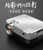 光米T5微型家用手機投影儀辦公高清智能無線wifi便攜式小型投影機—聖誕交換禮物