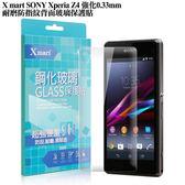 X_mart SONY Xperia Z4 強化0 33mm 耐磨防指紋背面玻璃保護貼