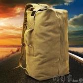 雙肩包戶外旅行水桶背包帆布登山運動男ins超火個性大容量行李包 町目家