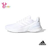 adidas跑步鞋 女鞋 RESPONSE SR 透氣運動鞋 慢跑鞋 耐磨底 跑鞋 S9348#白色◆OSOME奧森鞋業