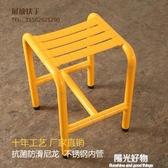 扶手老人浴室淋浴摺疊椅坐便凳子衛生間淋浴房浴凳沐浴椅孕婦洗澡壁椅 NMS陽光好物