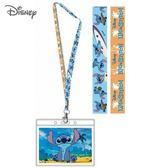 日本限定 迪士尼 史迪奇 掛繩頸帶  票卡夾 / 識別證 卡套