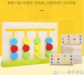 兒童益智玩具4-6歲3幼兒園男孩女孩智力開發邏輯思維訓練早教拼圖      橙子精品