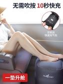 充氣腳墊旅行必備出國長途飛機坐車睡覺神器充氣腳墊汽車足踏辦公室腳墊全館全省免運