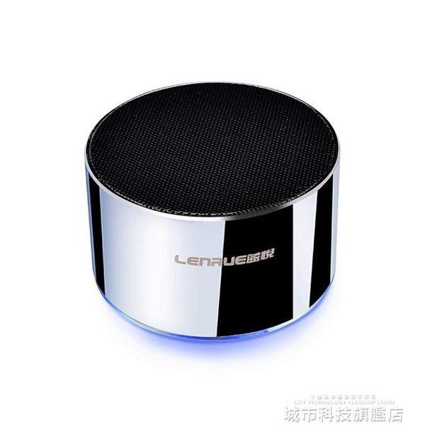 藍芽戶外音響 手機無線藍芽音箱家用車載超重低音炮迷你電腦便插卡  DF 城市科技旗艦