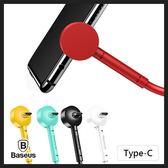 Baseus倍思 小丸子 Type-C 手機支架充電線 傳輸數據線 傳輸線 數據線 手機充電 生日禮物