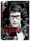 YSL 瘋狂的愛 DVD 法國總統薩科齊...