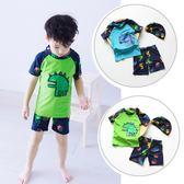 *╮小衣衫S13╭*男童恐龍分體泳裝 1060508