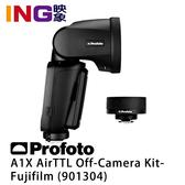 【映象攝影】Profoto A1X AirTTL Off-Camera Kit-Fujifilm 迷你機頂棚燈 901304 佑晟公司貨 閃光燈 FUJI