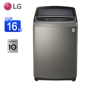 LG樂金16公斤第3代DD直立式變頻洗衣機 WT-SD169HVG~含拆箱定位