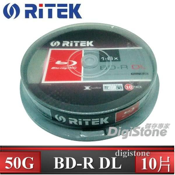 ◆加贈CD棉套+免運費◆錸德 Ritek 藍光 Blu-ray X版 BD-R 6X DL 50GB 可燒錄光碟片(10P布丁桶x5) 50P