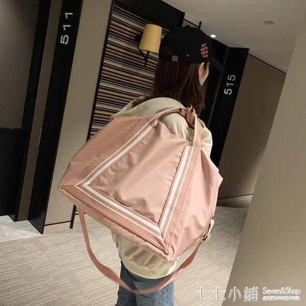 旅游包輕便手提包女行李袋短途旅行大容量單肩大包行李包男瑜伽包