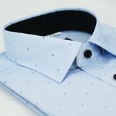 【金‧安德森】藍色雙點黑內領窄版長袖襯衫