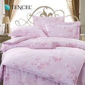 天絲 Tencel 奧麗莎 床包 雙人三件組 100%雙面純天絲