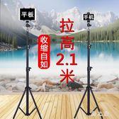 三腳架 手機直播支架多功能 萬能通用主播拍攝三腳架便攜 戶外落地 CP2440【野之旅】