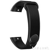 榮耀手環3/4/5/6原裝錶帶NYX-B10/20華為智慧手環防水運動替換帶手錶腕 可更換時尚多彩 艾家 新品