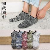 襪子男潮短襪秋季款棉質原宿民族風淺口低幫吸汗透氣船襪男