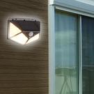 LED燈 太陽能 光感應燈 體感應 太陽能充電 照明燈 露營燈 超廣角 太陽能照明燈【L125】生活家精品