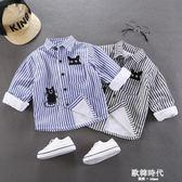 兒童童襯衫男寶寶襯衣長袖加絨2-5-6歲男童裝韓版 歐韓時代