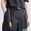磁力扣機能腰帶男女 年輕人裝飾褲帶戰術快速工裝ins潮流尼龍皮帶 3C優購