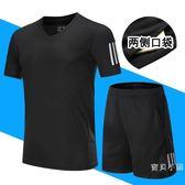 運動套裝男士跑步健身短袖T恤速干運動衣寬鬆五分短褲夏季服裝S-XL萬聖節
