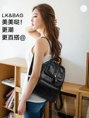 旅行包背包女後背軟皮書包休閒旅行包女igo爾碩數位3c