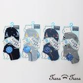 【Tiara Tiara】快樂出航隱形涼感襪(深藍/淺藍/藍/灰)