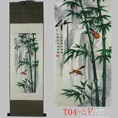 卷軸竹子熊貓掛畫梅蘭竹菊客廳風水山水裝飾畫 中國風出國小禮品igo 3c優購