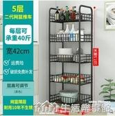 5層廚房置物架落地多層臥室可行動手小推車菜籃架蔬菜收納架子NMS生活樂事館