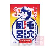 石澤研究所-毛穴撫子美人湯泡湯包 30g