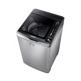 【SANLUX 台灣三洋】11Kg直流變頻超音波洗衣機(SW-11DVG)