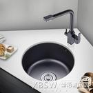 黑色納米圓形迷你小號水槽單槽簡約304不銹鋼吧台陽台廚房洗菜盆台下CY『新佰數位屋』