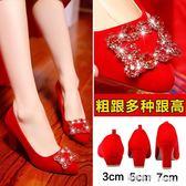 結婚鞋子新娘鞋婚鞋女粗跟婚紗伴娘鞋方扣水晶紅色婚禮鞋子 秘密盒子