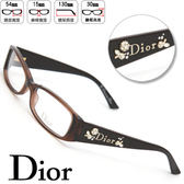 Dior 時尚光學眼鏡 (無附盒)