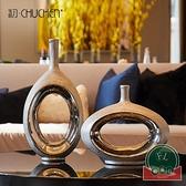 現代簡約擺件北歐輕奢陶瓷花瓶客廳酒柜家居工藝術飾品【福喜行】