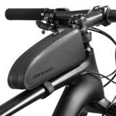 腳踏車包上管車頭包公路車前梁包山地騎行包鞍包配件 ciyo黛雅