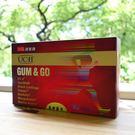 【熊鶴生技】新升級-固髂踴GUM &GO(家庭號) 非變性二型膠原蛋白/ MSM/ 乳蛋白//山竹