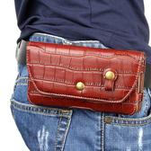 手機掛腰包男士穿皮帶薄橫款中老年人4.7寸5寸5.2寸5.5吋通用皮套