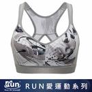 EASY SHOP-RUN- 無鋼圈防震透氣運動內衣-潑墨灰