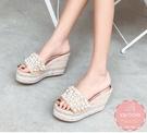 厚底楔型拖鞋 水鑽珍珠點綴手工黏製 厚底涼鞋*Kwoomi-A31