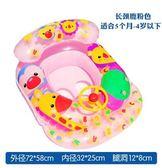 游泳圈 嬰兒游泳圈兒童坐圈腋下圈新生幼兒寶寶趴圈0-1-3-6歲小孩救生圈 全館免運 艾維朵