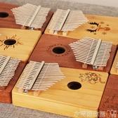 拇指琴卡林巴琴17音卡靈巴琴kalimba初學者入門樂器手指琴卡淋巴 衣間迷你屋