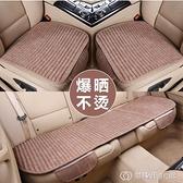 汽車坐墊夏季涼墊四季通用單片單個屁屁墊三件套座墊通風墊子座套