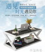 茶幾簡約現代鋼化玻璃茶幾 客廳辦公室創意小戶型簡易方形茶幾桌 MKS摩可美家
