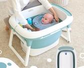 嬰兒洗澡盆折疊沐浴盆寶寶泡澡桶可坐躺小孩家用游泳浴桶【奇趣小屋】