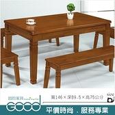 《固的家具GOOD》323-4-AL 維尼休閒桌/T-9910【雙北市含搬運組裝】