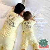 薄款寶寶連體睡袋長袖睡衣母女親子裝家居服套裝【聚可爱】